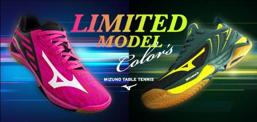 mizuno shoes size table japan