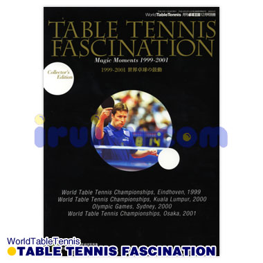 TABLE TENNIS FASCINATION 1